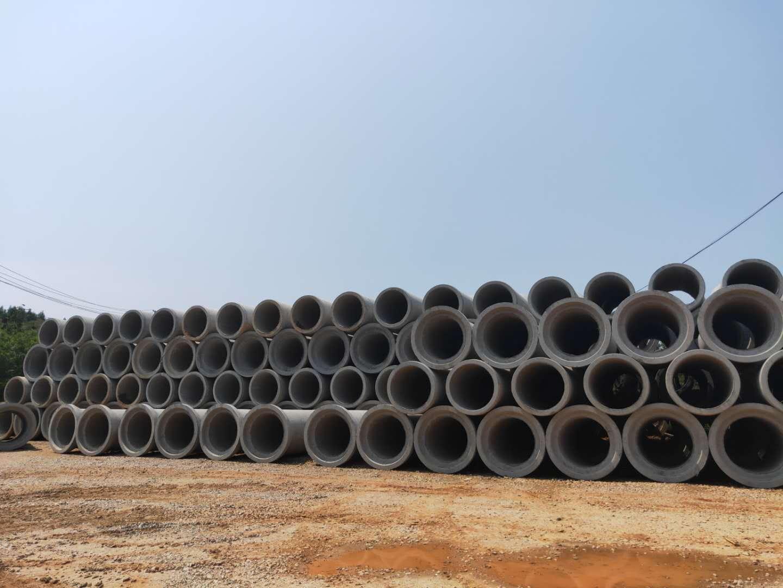 福建水泥管批发-钢筋砼管厂家-钢筋砼管厂