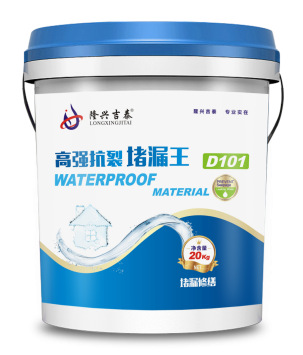 广东防水材料公司-防水材料厂jia-防水材料品牌