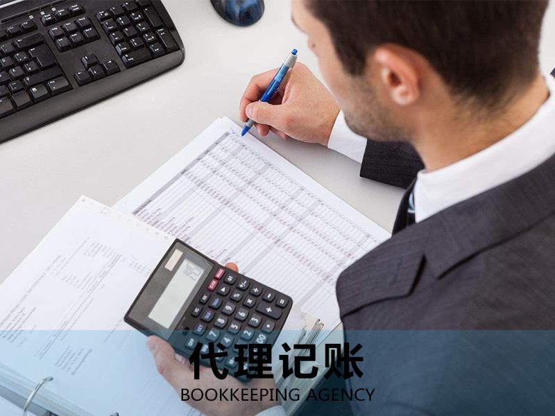 佛山市代理记账多年老会计芬景企业服务有限公司财务专家