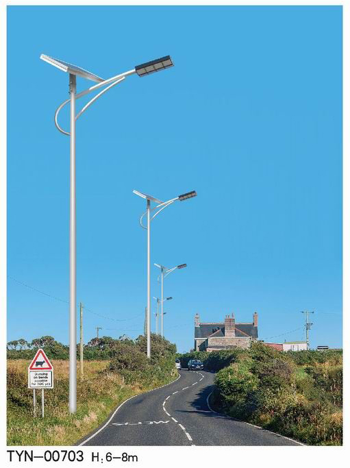 青海太阳能路灯厂家-太阳能路灯上哪买好