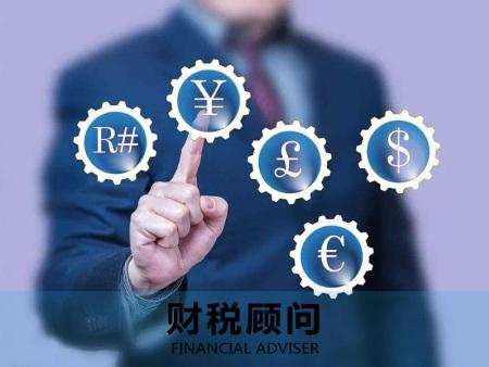 佛山市税务筹划服务芬景企业服务财税问题解决方案