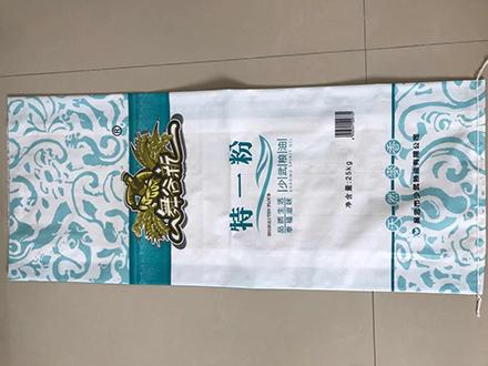 宁夏塑料编织袋价格-厂家生产降价批发-宁夏康美包装有限公司