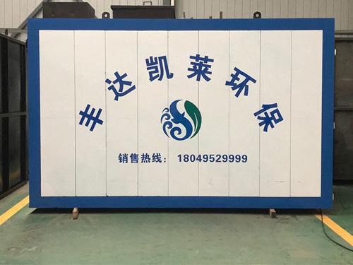 安陽醫療廢水處理-西安好用的醫療廢水處理設備哪里買