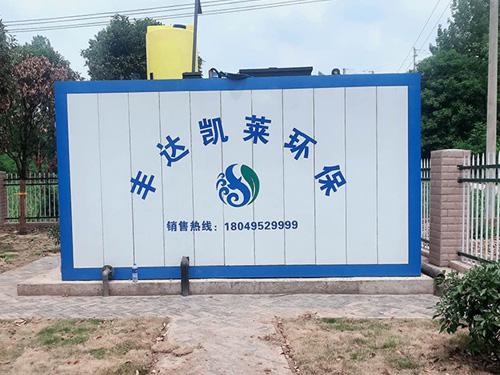 西安养殖厂污水处理设备公司_销量好的养殖厂污水处理设备哪里有卖