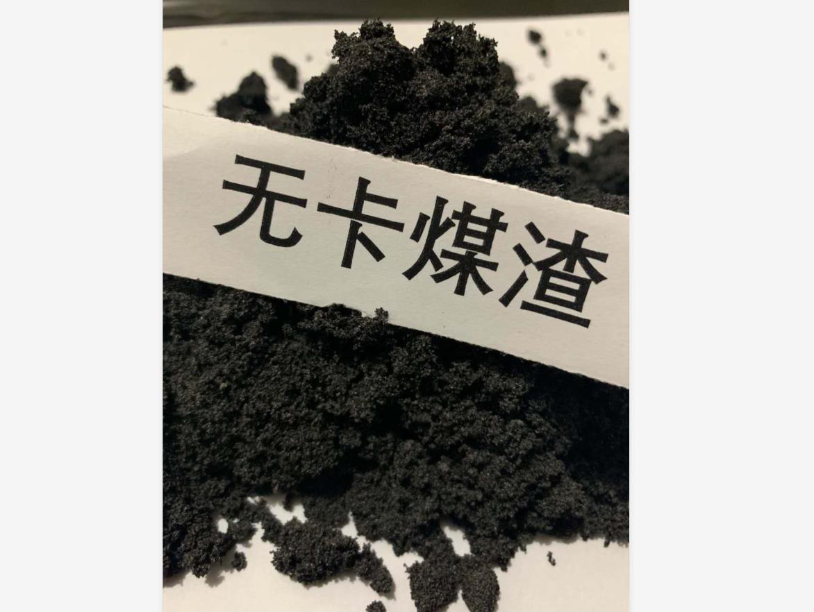 供應粉煤灰|安徽有品質的粉煤灰服務商