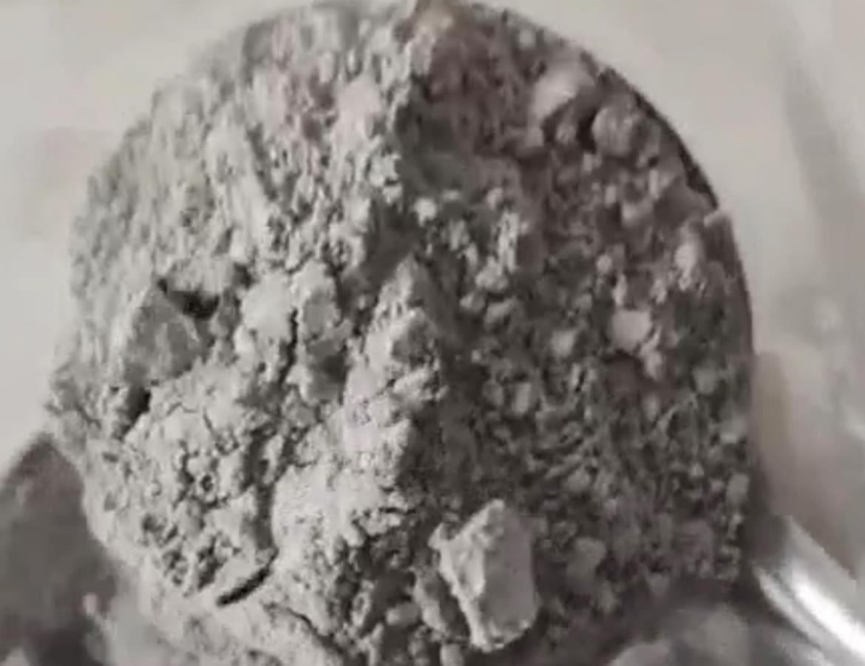 粉煤灰供應商-六安專業的粉煤灰生產廠家