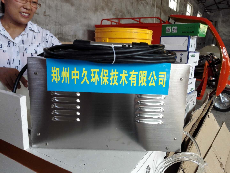 电加热蒸汽清洗机厂家 电加热蒸汽清洗机价格-中久环保设备