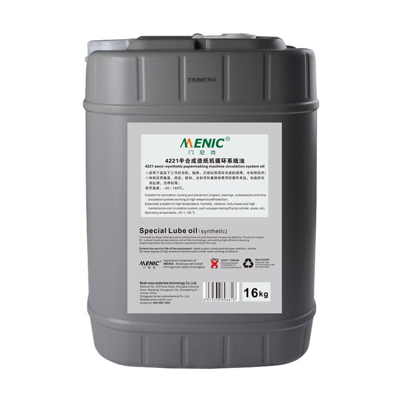 液压系统润滑剂