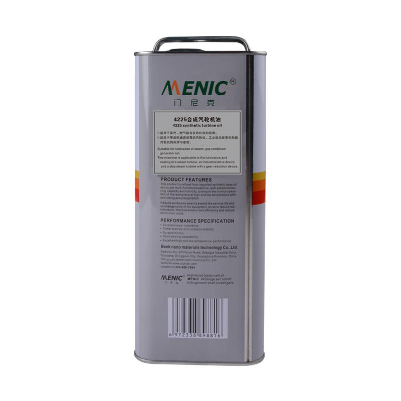 订购汽轮机润滑剂-汽轮机润滑剂库存-汽轮机润滑剂怎样