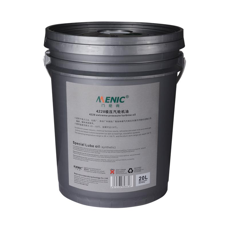提供汽轮机润滑直直剂-汽轮机润滑剂生产♂厂家-汽轮机润滑剂生产技术