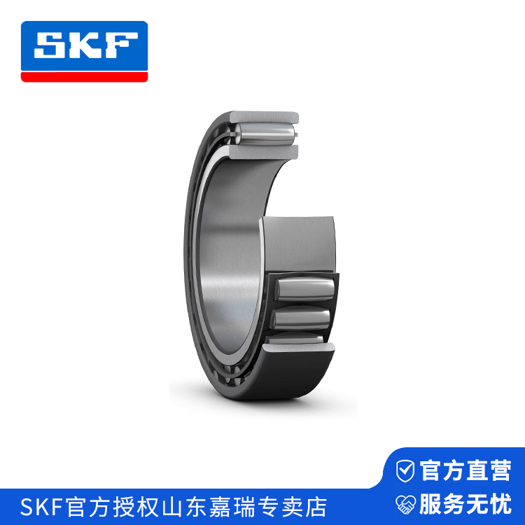 skf的carb圆环滚子轴cheng|划算的SKF/si凯孚CARB圆环滚子轴cheng供销
