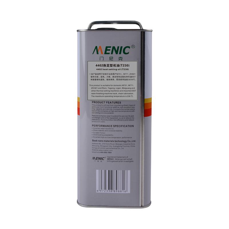 安全的高温润滑剂低价出售
