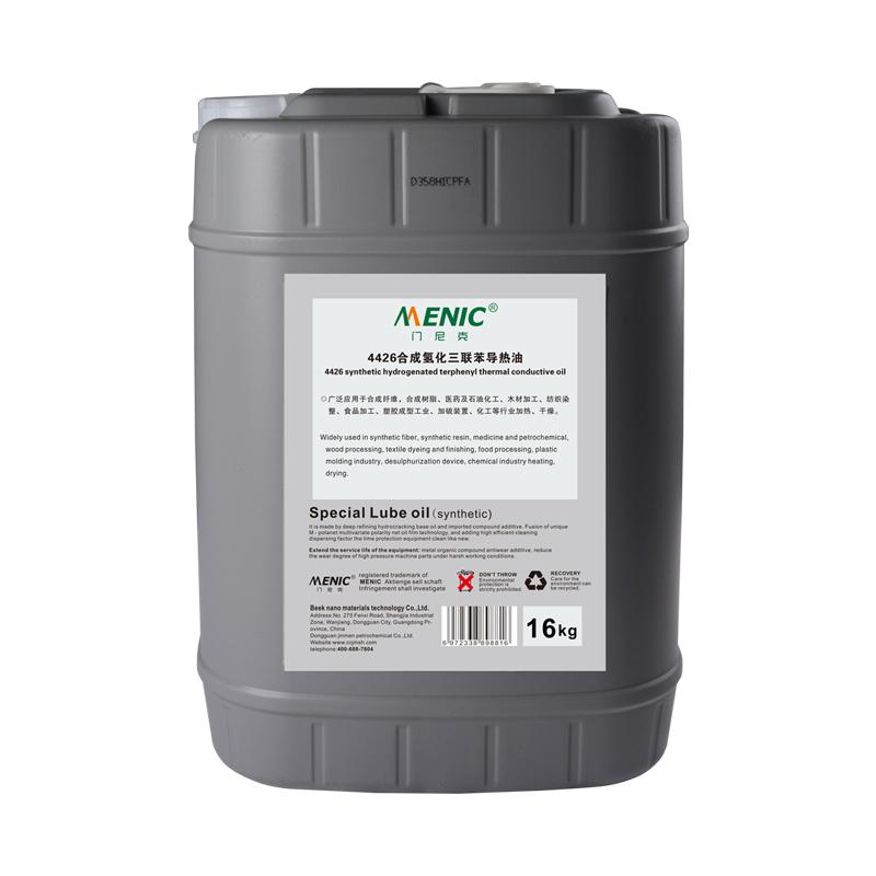 专业的高温润滑剂-虹口高温润滑剂-黄浦高温润滑剂