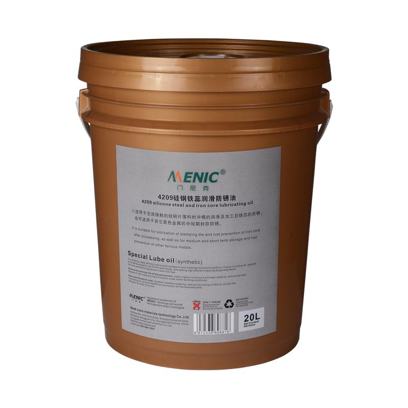 专∏业的防锈润滑剂-多功能「防锈润滑剂能喷车门吗-防锈润滑剂排行