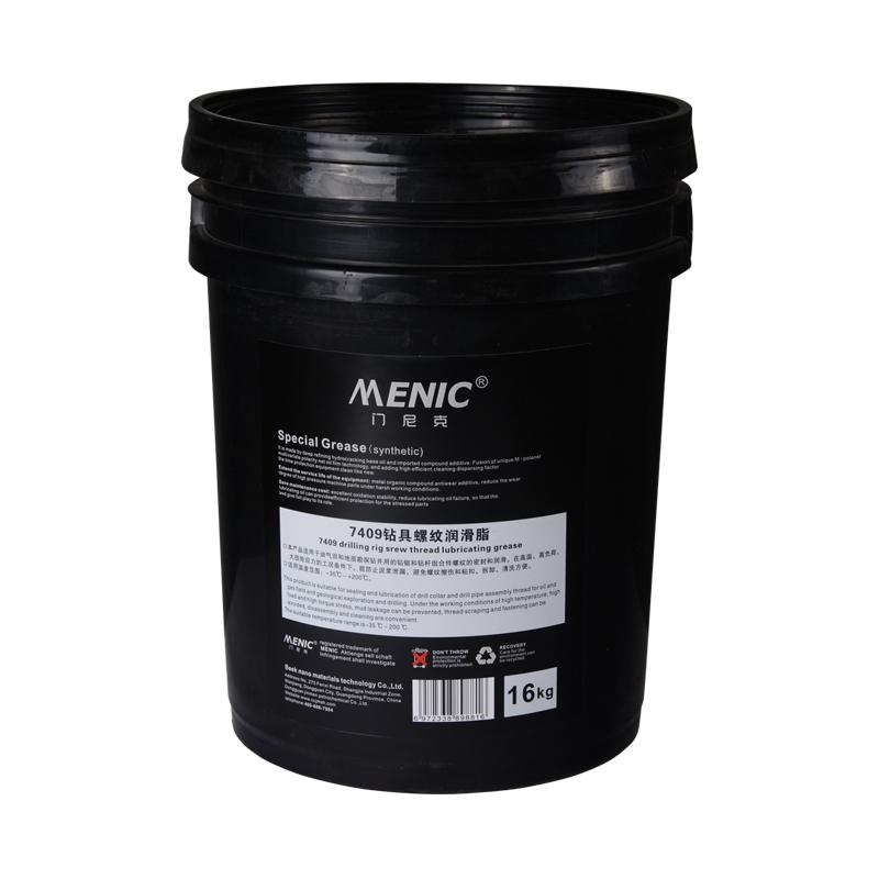专业的密封机会润滑剂-密封圈安装润滑剂-密封圈和润Tiger0710滑剂