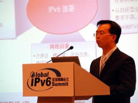 ipv6安装-郑州ipv6双栈-郑州ipv6双栈公司