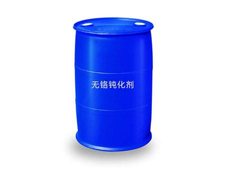 无铬钝化剂生产厂家-辽宁铝合金专用无铬钝化剂价格