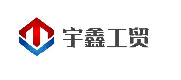 寧夏青銅峽市宇鑫工貿有限公司