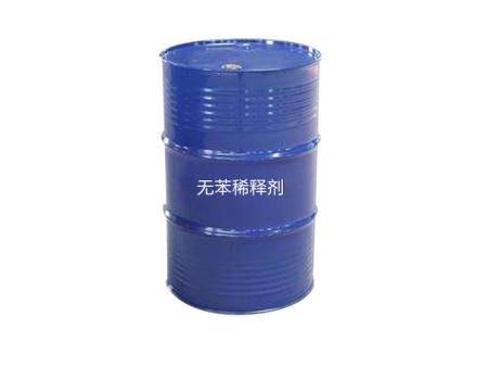 喷涂无苯稀释剂供应-威海油漆无苯稀释剂批发