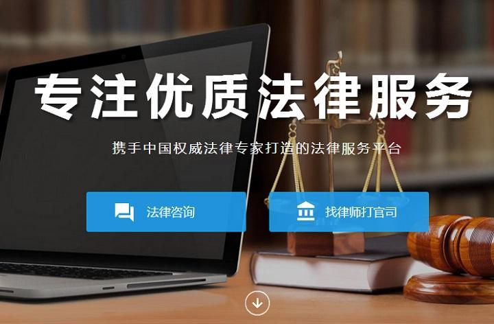 深圳惠州揭阳律师事务所