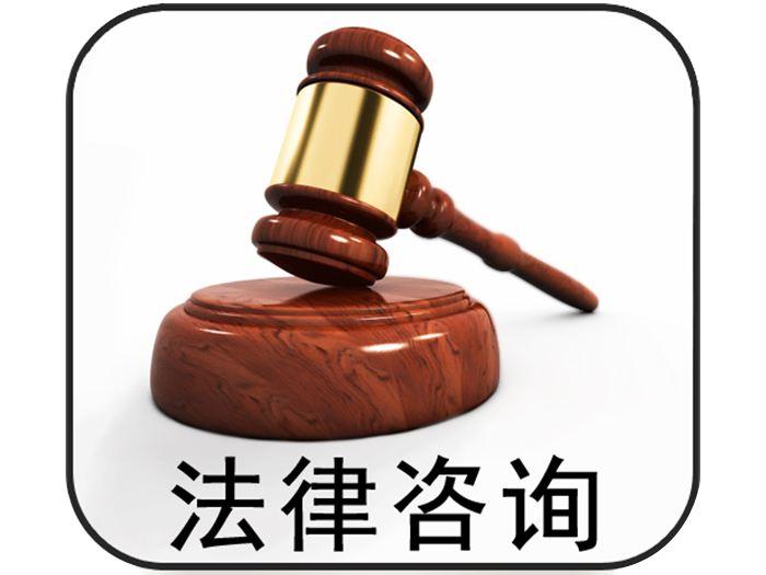 广州市律师楼费用