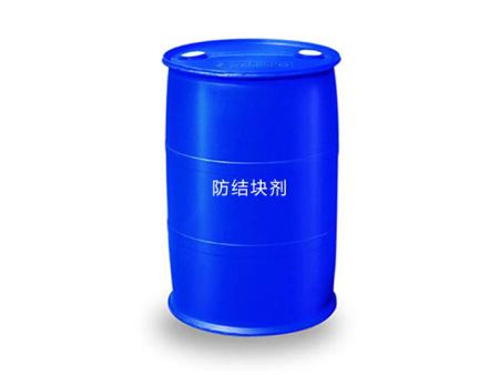 山东旺泉环保科技有限公司为您介绍一下防结块剂的特点