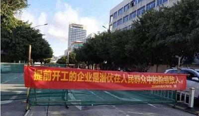 驻马店市墙体广告公司关注 新冠病情公益广告防控防制