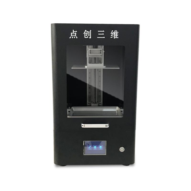 哪有优良3D打印机厂家,光固化成型3D打印机厂家