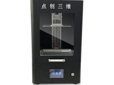 光固化3D打印机 3D打印机厂家倾力推荐