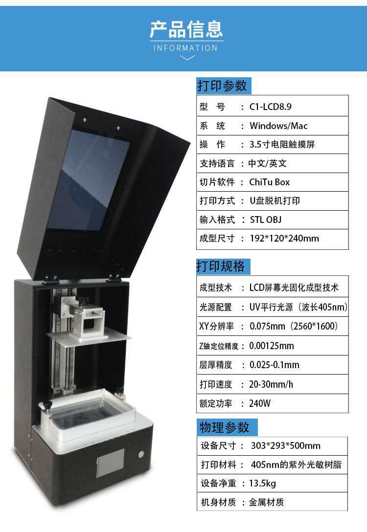 許昌專業的3D打印機廠家推薦,小型3D打印機