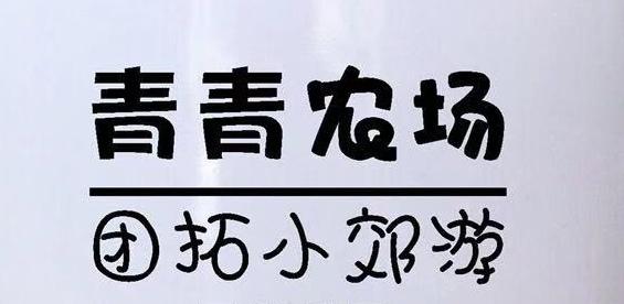 广州老驴商务服务有限公司