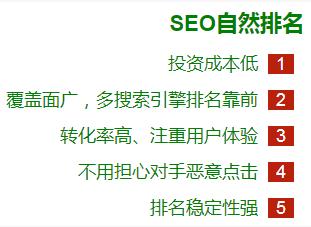 郑州搜索引擎优化【航迪网络】专业大数据匹配顾客热搜有效词
