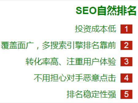 亚搏官方客户端搜索引擎优化【航迪网络】专业大数据匹配顾客热搜有效词