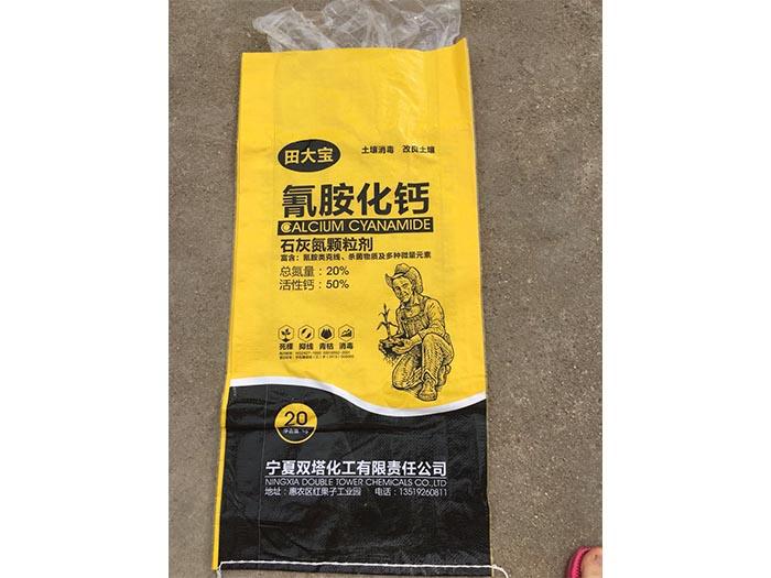 辽宁颗ξ粒石灰氮_效果好的颗粒石灰氮哪里买