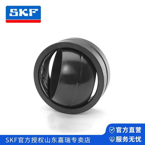 skf官網-整體式滑動軸承-滾動軸承和滑動軸承