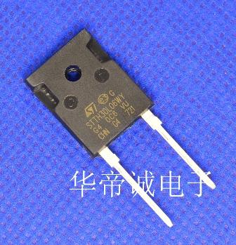MMF200S120DA制造商深圳價位合理的STTH30L06WY 快恢復品牌推薦