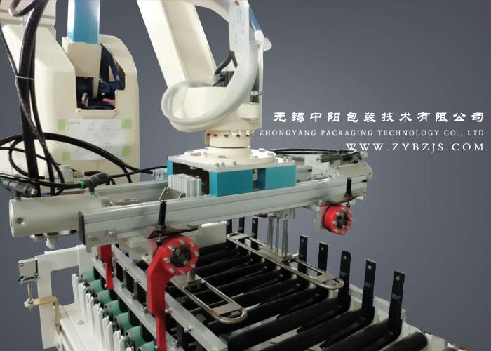 LCS-硫酸銨包裝機 無錫中陽包裝_廠家直銷