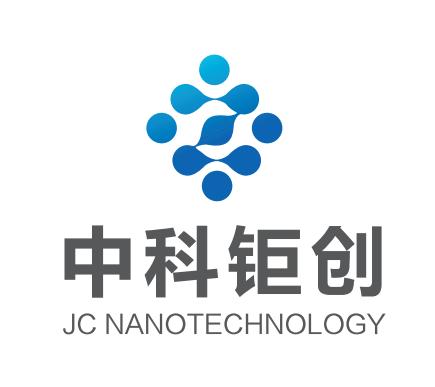 中科鉅創(龍巖)納米科技有限公司