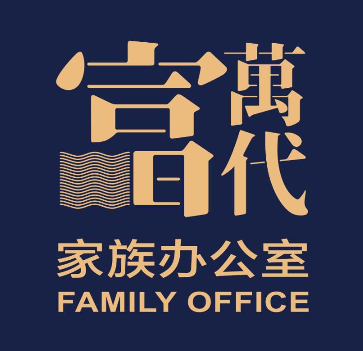 智多家族办公室(广州)有限公司
