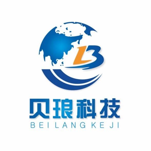 江苏贝琅网络科技有限公司