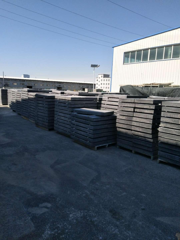 新疆热固型改性聚苯板供货商_乌鲁木齐价格优惠的新疆热固型改性聚苯板