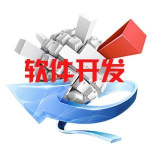 徐州软件开发-推荐APP软件开发-提供APP软件开发
