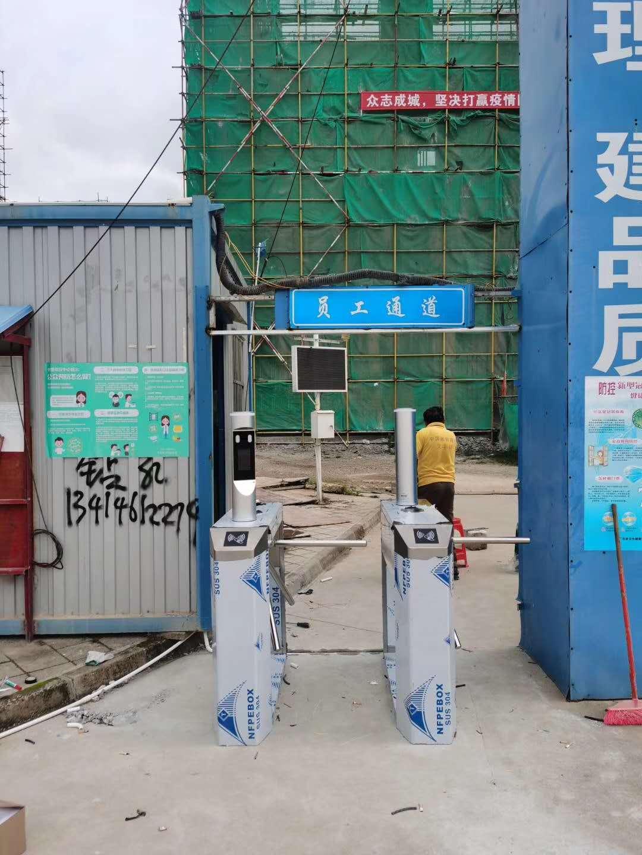 建筑工地实名制门禁管理系统-深圳建筑工地实名制系统