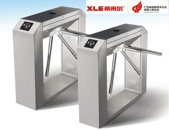 惠州建筑工地实名制系统-建筑工地实名制系统供应厂家