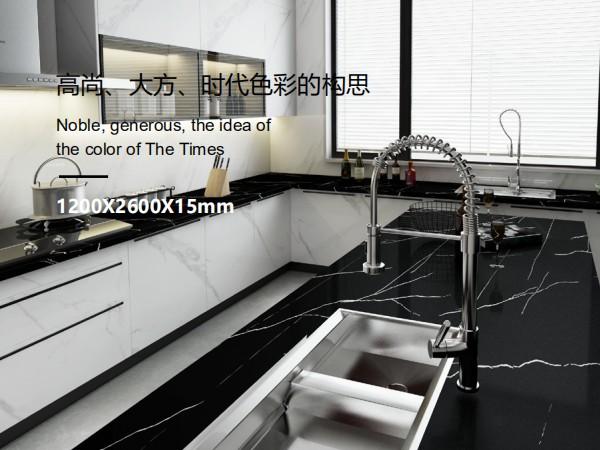 广东岩板生而后朝一旁产厂家TOE餐桌广→东岩板厂家