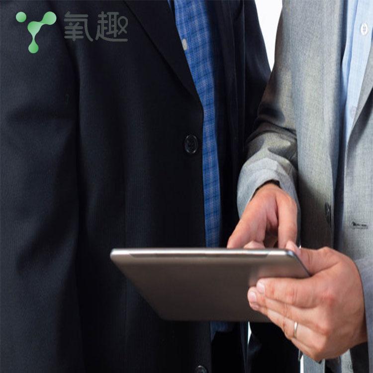 南昌天貓網店運營-江西氧趣-專業的天貓網店運營公司