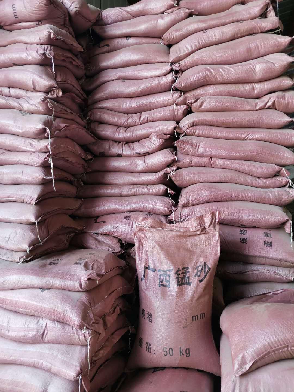 哈尔滨�萘ψㄒ档乃�处理滤料|哈尔平衡滨水处理锰砂厂家-哈尔滨诚厚环保