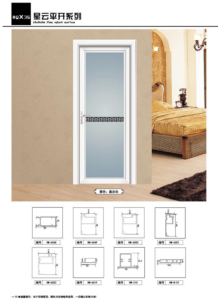 山东平开门窗厂家_在哪里能买到优良的平开门窗铝型材
