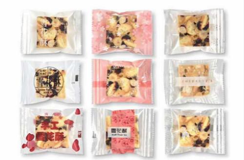 食品包装袋-茶叶包装袋定做-茶叶包装袋印刷