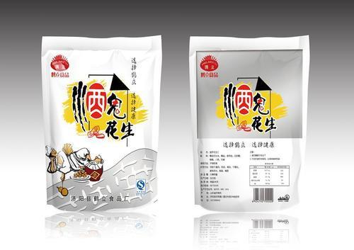 食品包装袋-茶叶包装袋厂家-茶叶包装袋生产厂家